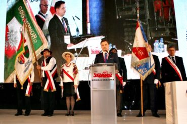 XXVII Krajowy Zjazd Delegatów NSZZ Solidarność