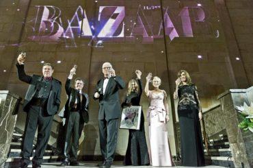 Wielka Premiera Harper's Bazaar Polska